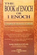 The Book Of Enoch (Enoch l) R.H. Charles Translation Complete Exhaustive 450 page 2014 Edition