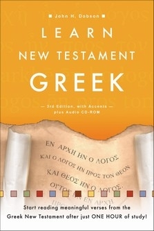 Learn New Testament Greek Learn Biblical Hebrew...Edition with Audio CD-Rom