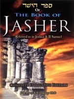 The Book of Jasher  2020 Complete Exhaustive 1840 J.H. Parry Edition...available on Kindle