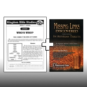 Missing Links and Kingdom Bible Studies - Number 1