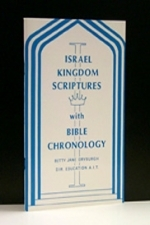 Israel Kingdom Scriptures With Bible Chronology Bargain Basement...old cover...seconds, could have scuff or other problems..