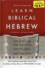 Learn Biblical Hebrew...Paperback...2nd Edition.