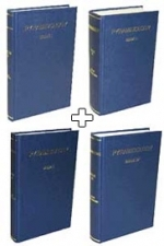 Four volume set of Pyramidology by Adam Rutherford: Volumes I, II, III, IV  - (rare hardbound - England)