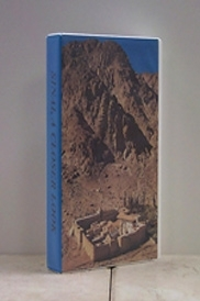 Sinai A Closer Look (VHS VIDEO)